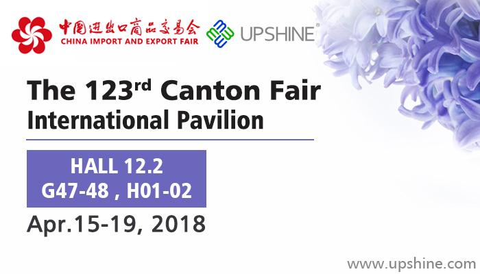 The 123rd Spring Canton Fair 2018 Invitation Letter ...