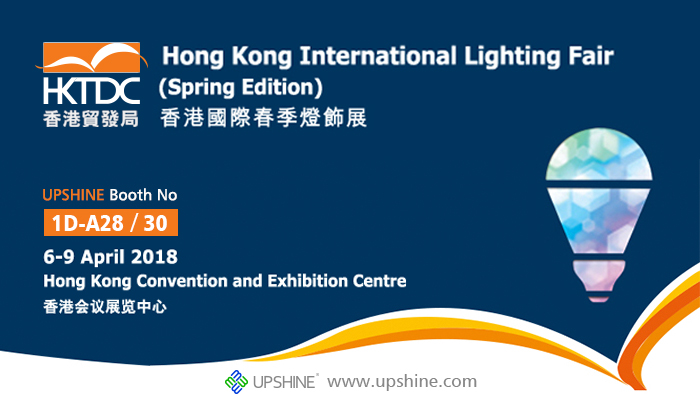 2018 HK International Lighting Fair Upshine