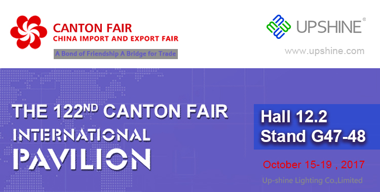 The 122nd Canton Fair China Import and Export Fair