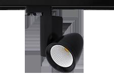 COB LED track lighting