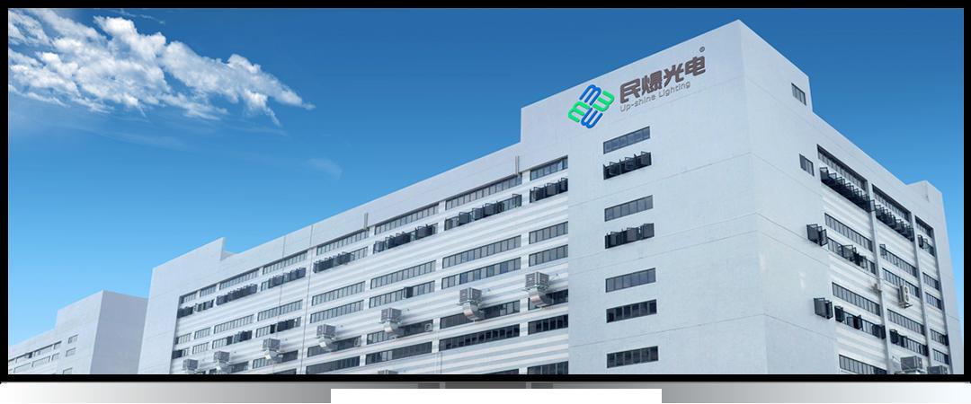UPSHINE-Company0720-2