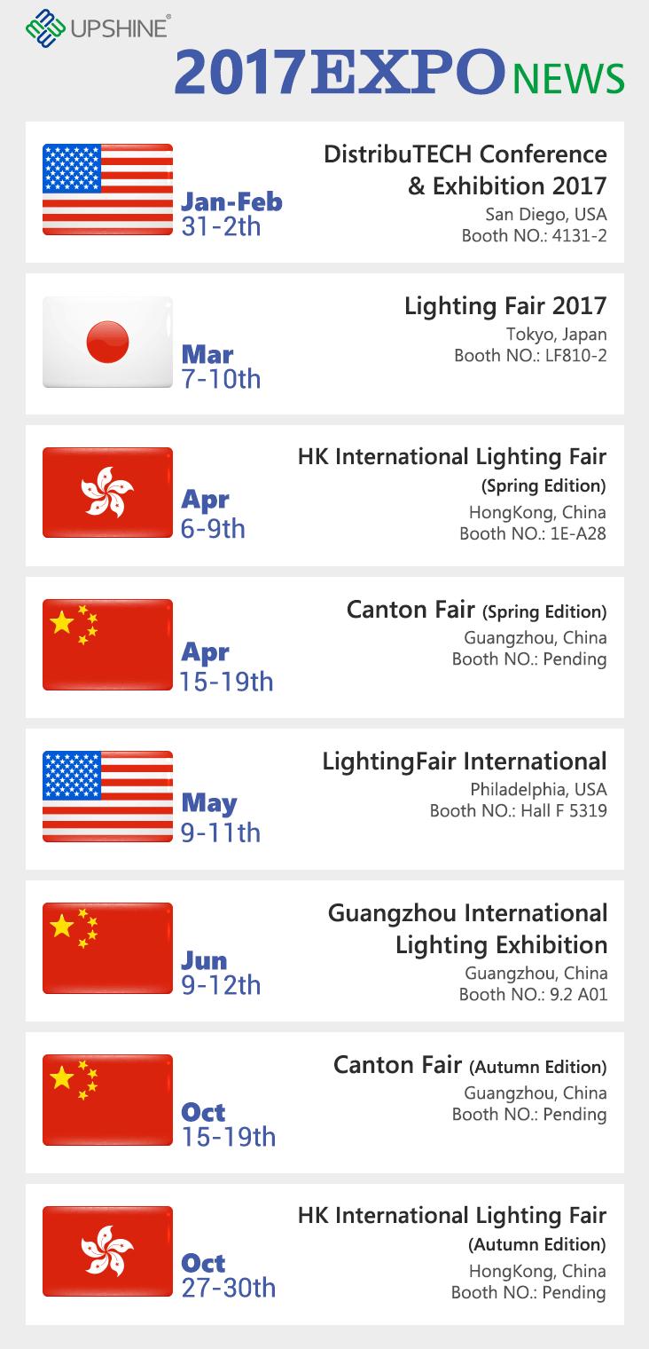 UPSHINE Lighting 2017 Expo List