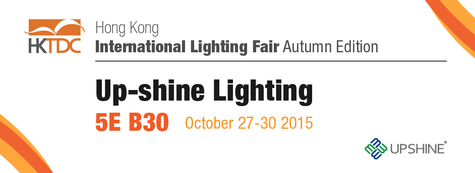 201510 Invitation  HK International Lighting Fair