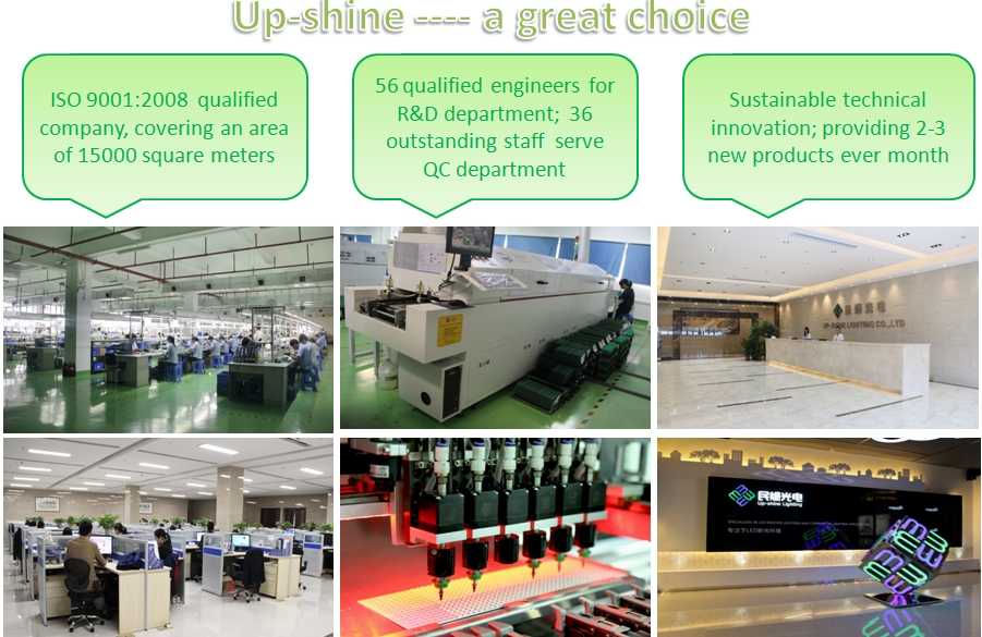 upshine factory