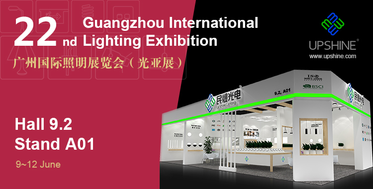 Upshine 2017 Guangzhou International Lighting Exhibition Invitation